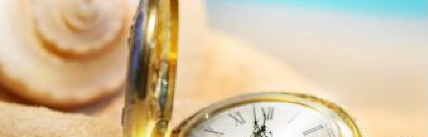 Изгубеното време