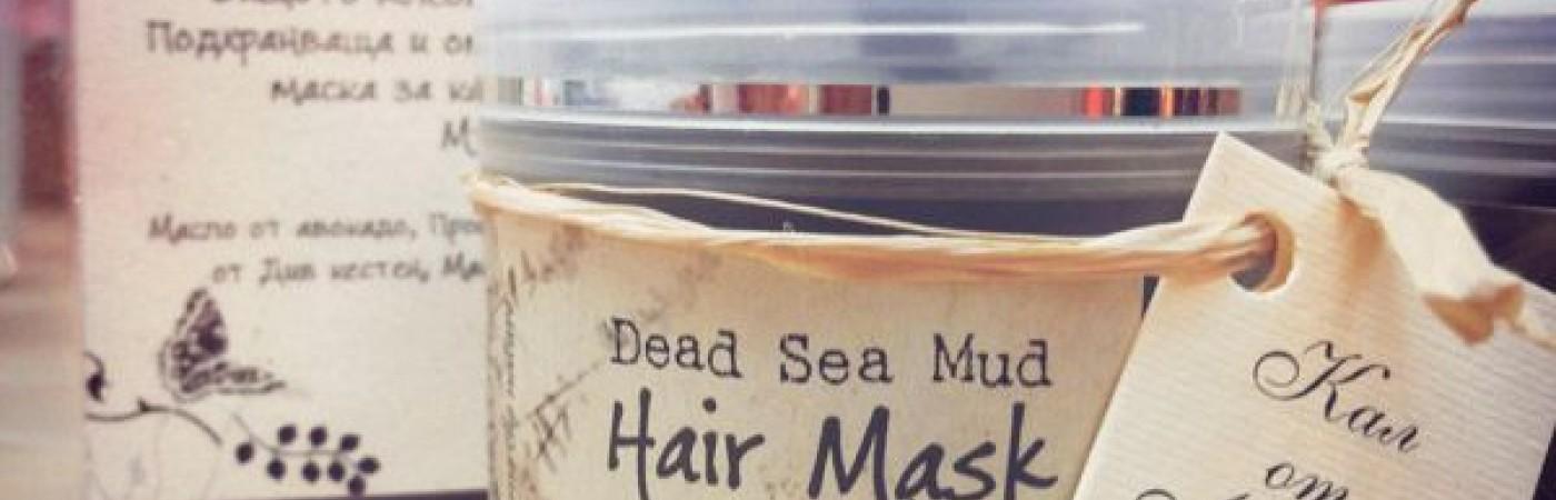 Тайната на Клеопатра за красива коса!