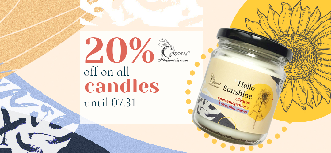 20% discount on all handmade candles until 31.08.2021